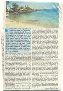 Punjabi Tribune article on Mauritius-5-10-09