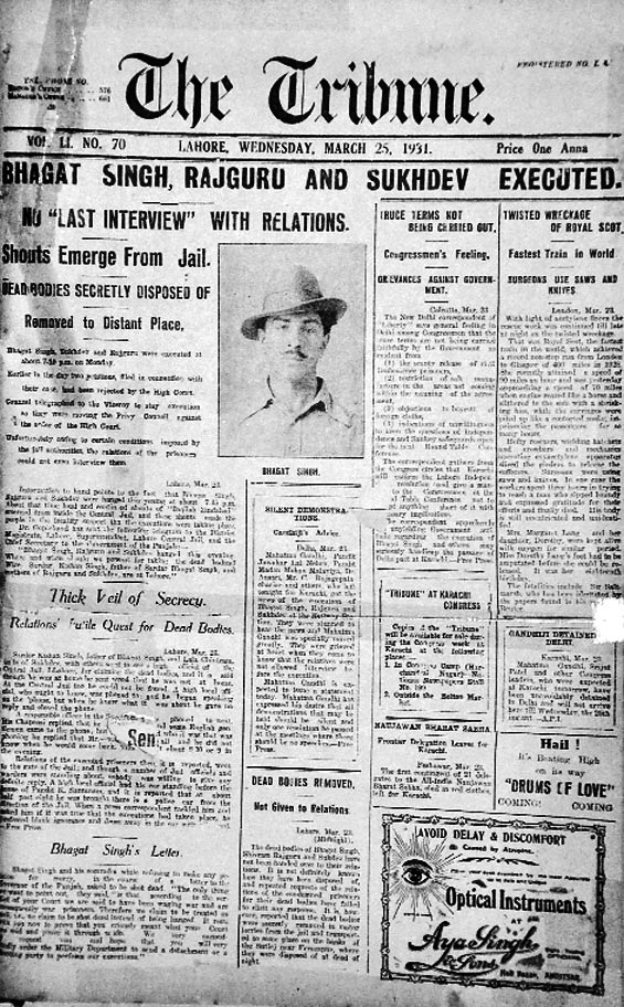 Uncategorized | Bhagat Singh Study | Page 8