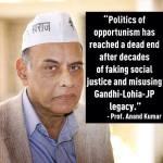 Anand Kumar_n