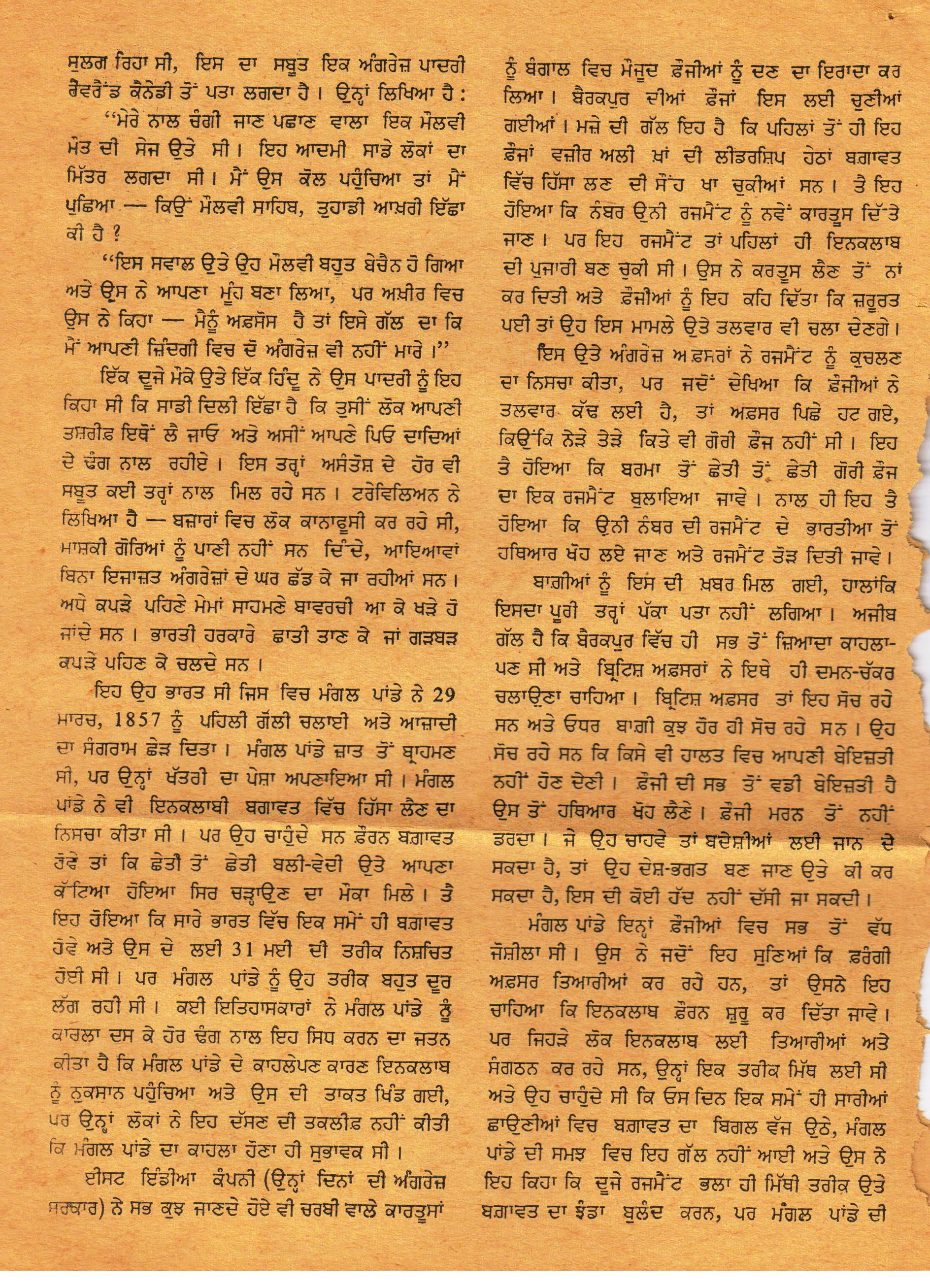 essay on rani laxmi bai in hindi 16 नवंबर 2014  short essay on 'rani lakshmibai' in hindi | 'rani lakshmibai' par nibandh  so  superb laxmibai was great(helped me in assingment too.