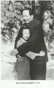 Mao and his daughter Ni