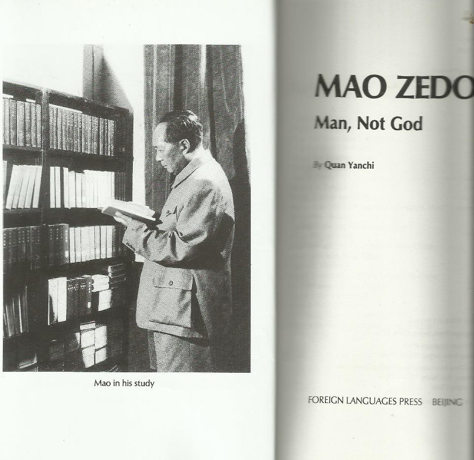 mao zedong man not god Mao zedong : man, not god: 6 mao zedong : man, not god by yanchi quan print book: english 2002 3rd printing : beijing : foreign languages press 7 zou xia shen tan de mao zedong: 7 走下神坛的毛泽东 / zou xia shen tan de mao zedong by 权延赤 yanchi quan print book: biography: chinese.