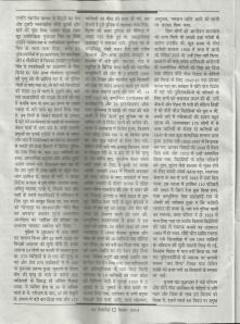 Chauri Chaura review-Kathadesh-Sep (3)