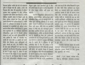 Chauri Chaura review-Kathadesh-Sep (4)