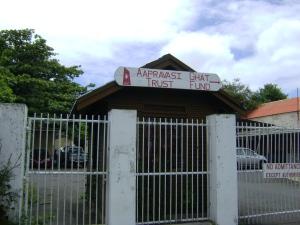 aaparvasi ghat Mauritius