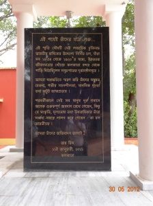 Indentured Labourer memorial Kolkata-2011 inaugration (20)