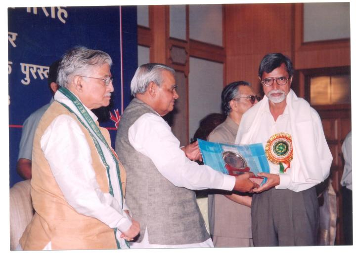 CHS award from PM Vajpayee-2003 (2)