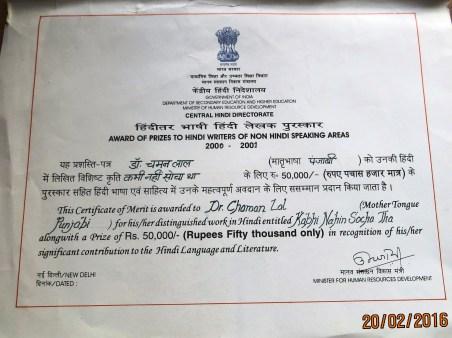 MHRD Award-2000-1 (1)