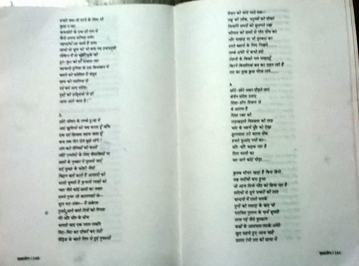 Randhir Singh poems-Hindi Translation-Chaman Lal (3)