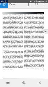 Letter to JNU VC-Teesri Duniya-March-16 (2)