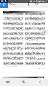 Letter to JNU VC-Teesri Duniya-March-16 (3)