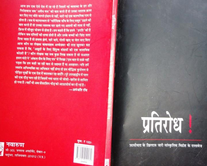 Writers protest-Pratirodh (3)