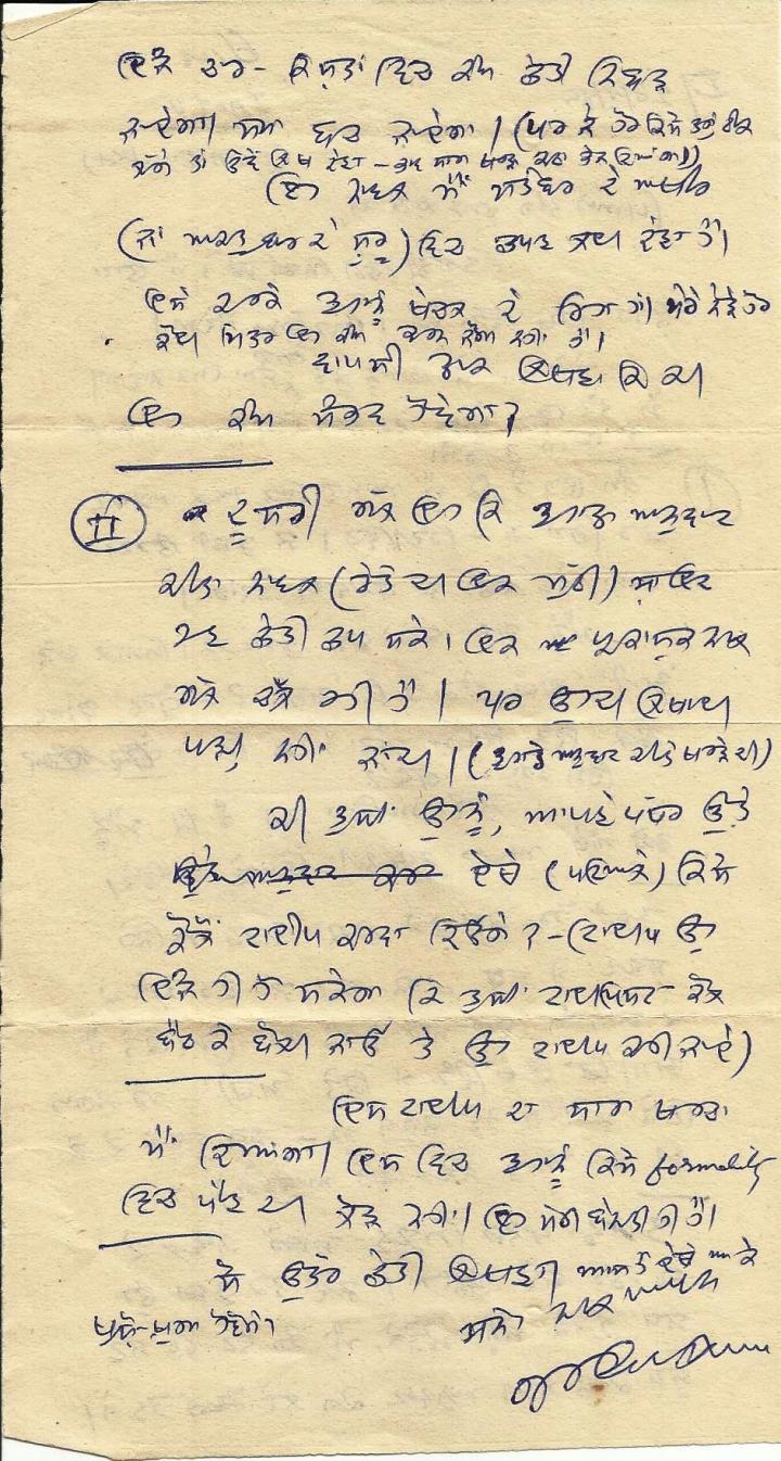 Gurdial Singh letter (3)