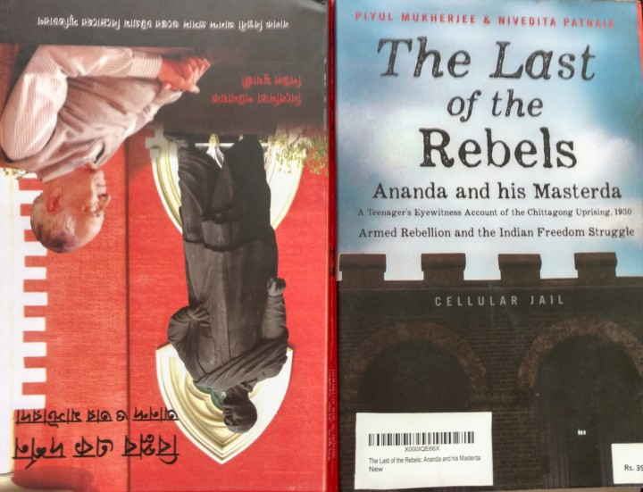 the-last-of-the-rebels-ananda-piyul-mukhrehee-2