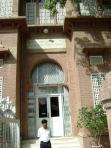 Dyal Singh Library Lahore-2008 (2)