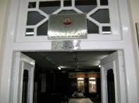Dyal Singh Library Lahore-2008 (4)
