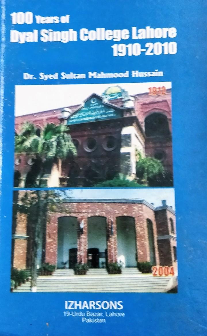 Dyal Singh College-100 years-7-12-17-Delhi (1)