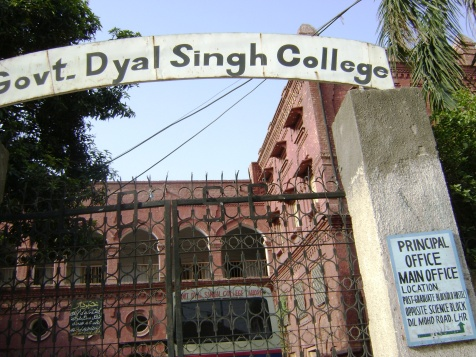 Dyal Singh College Lahore-July 2008 -1