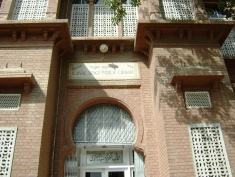 Dyal Singh Library Lahore-2008 (1)