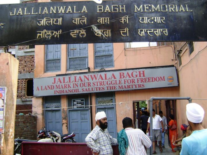 Jallianwalabagh Amritsar-2008