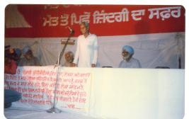 Pash Programme Jalandhar-9th Sept.'89-Jaidev Kapoor-Sujan Singh-Subba Rao (1)