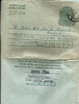 Principal Sujan Singh letter (1)