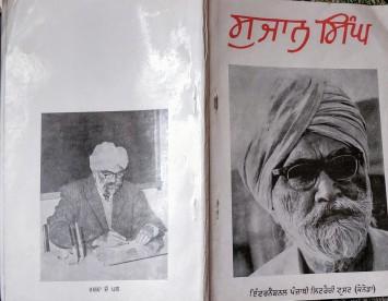 Sujan Singh-19-4-18 (38)