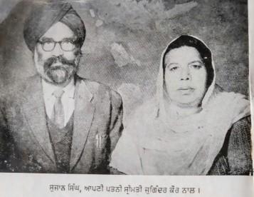 Sujan Singh-19-4-18 (39)