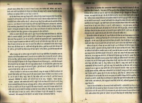 Random Thoughts-Chaman Lal – Page 2 – This is a blog to