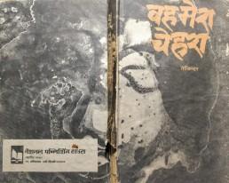 Tejinder Gagan book titles (6)