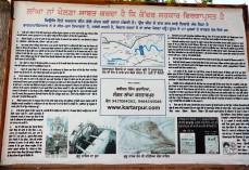 Dera Baba Nanak border-billboard of demand for opening corridor to Kartarpur Gurdwara