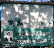 Dera Baba Nanak-Bridge between two Punjabs billboard
