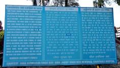 Dera Baba Nanak-BSF billboard in honor of Kartarpur Gurdwara