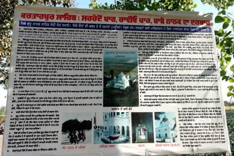Dera Baba Nanak-Kartarpur Gurdwara-samadh-maqbra pictures bill board-demand for open corridor