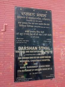 Dera Baba Nanak-watching site for Kartarpur